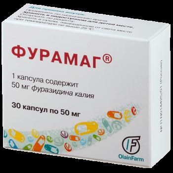 Таблетки от цистита русские — Советы медиков