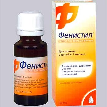 Препараты от аллергии нового поколения. Список лучших лекарств, цены, отзывы
