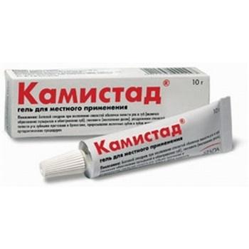 Таблетки для заживления ран во рту