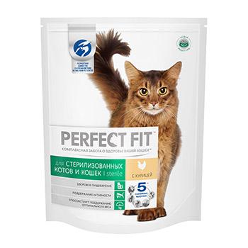 Рейтинг влажного корма для стерилизованных кошек
