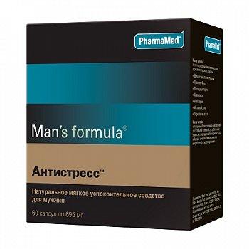 Лучшие американские витамины для мужчин