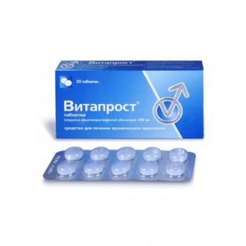 Перечень эффективных препаратов при простатите и критерии выбора лучшего лекарства