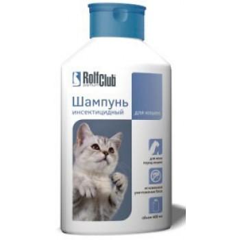 Шампунь для кошек - советы, секреты, рекомендации