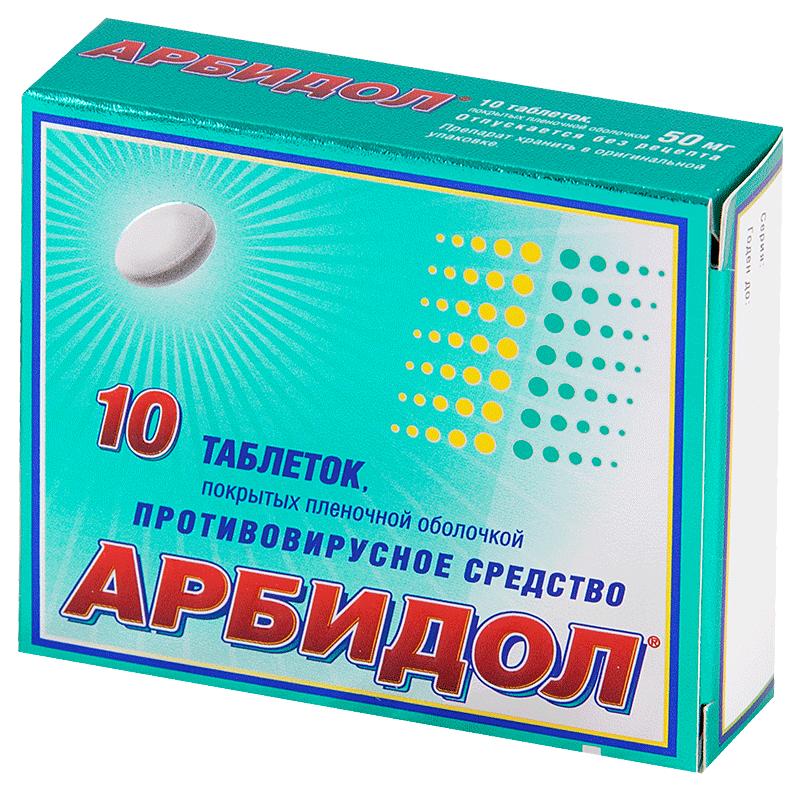 Какое противовирусное средство при профилактике гриппе