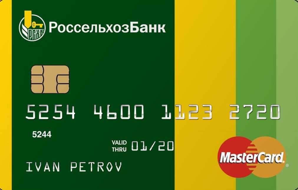мтс банк кредитная карта cash back отзывы