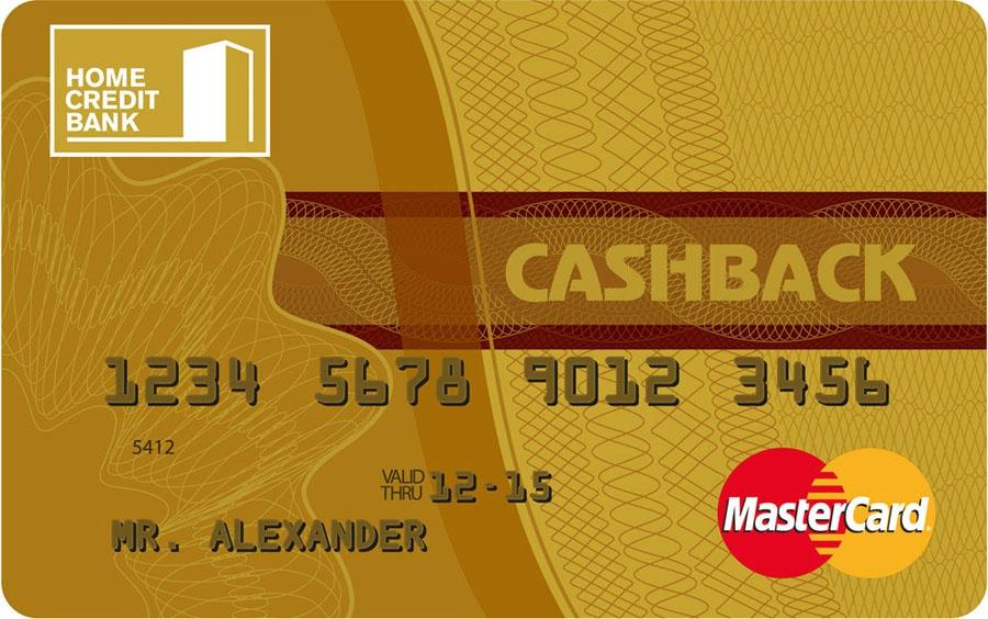банки сотрудничающие с хоум кредит