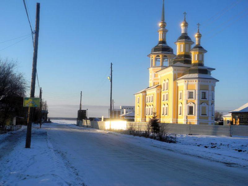 Города россии где холодно