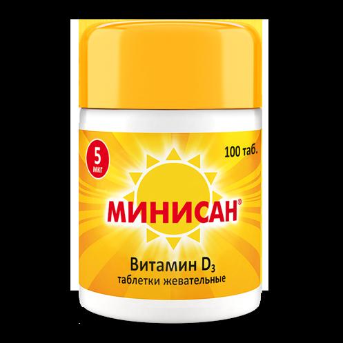 МИНИСАН ВИТАМИН Д 3 20МКГ №100