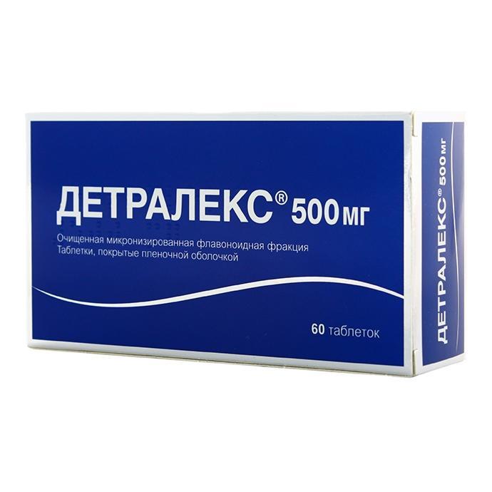 Лучшие таблетки от варикоза на ногах