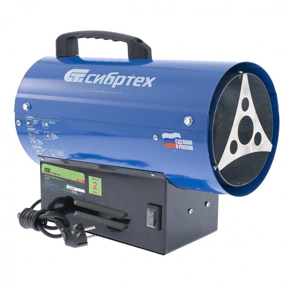Сибртех GH-10 (10 кВт)