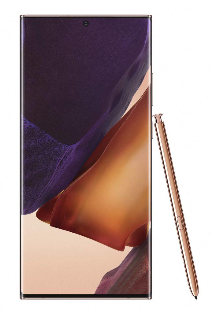 Samsung Galaxy Note 20 Ultra 5G 12/256GB (Snapdragon)
