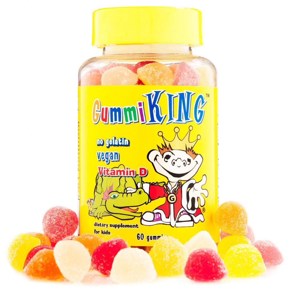 GUMMI KING.jpg