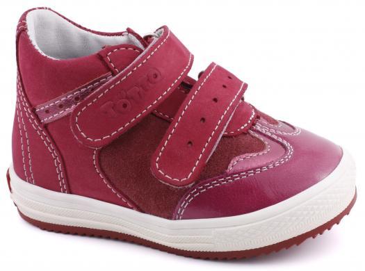 22cd29944 На пятом месте снова российский производитель ортопедической обуви для  детей. Изготавливается продукция в Санкт-Петербурге, а свою историю  компания ведёт ...