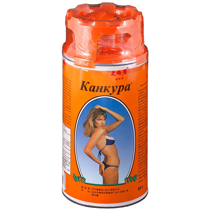 канкура чай для похудения купить