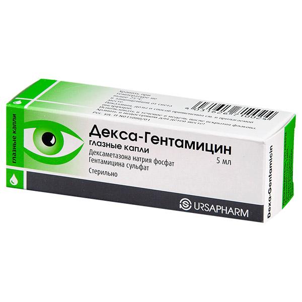 Декса – Гентамицин