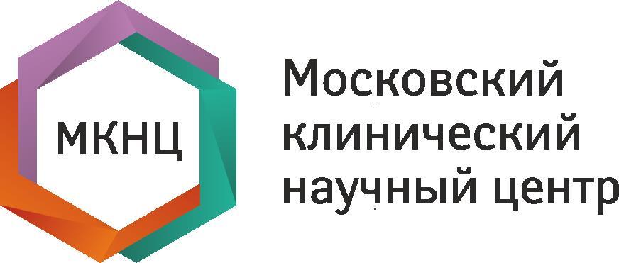 Московский клинический научный центр