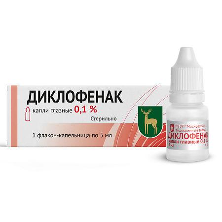 Диклофенак (глазные капли)