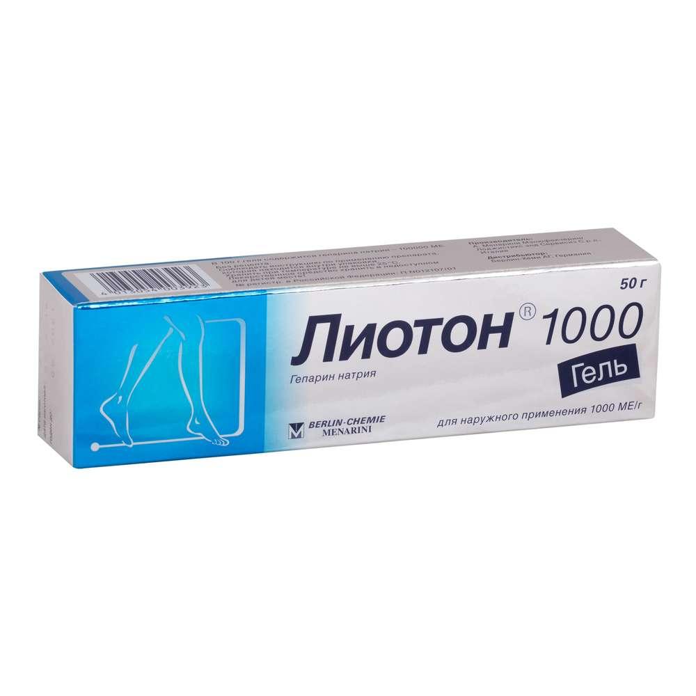 ieftine geli mazi de la varicoză
