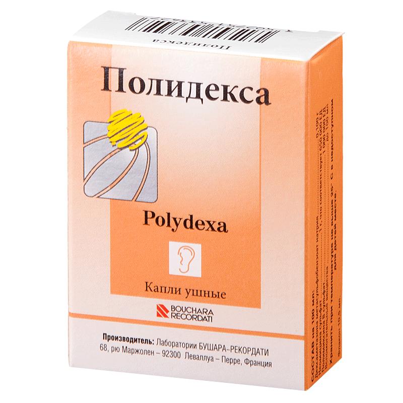 Полидекса