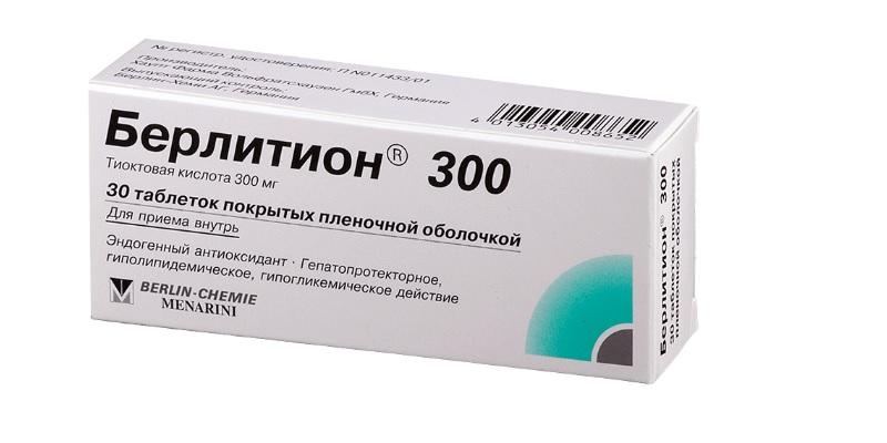 Что лучше ОКТОЛИПЕН или ТИОКТАЦИД 600 Т — Сравнение лекарств