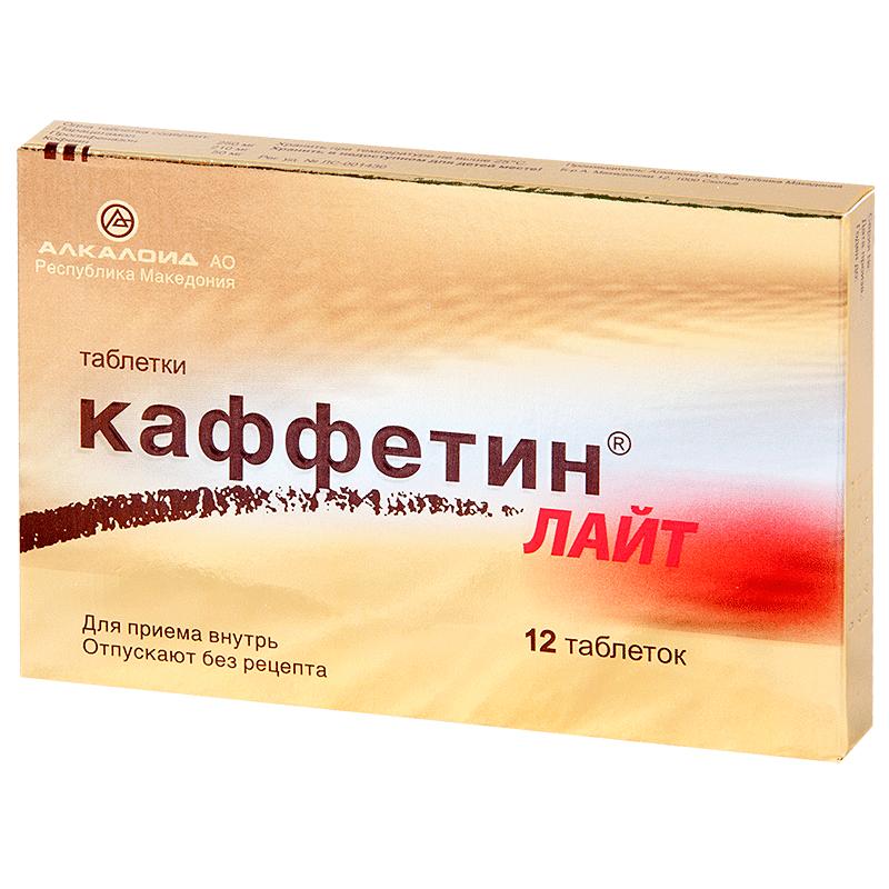 триптаны от мигрени препараты без рецептов