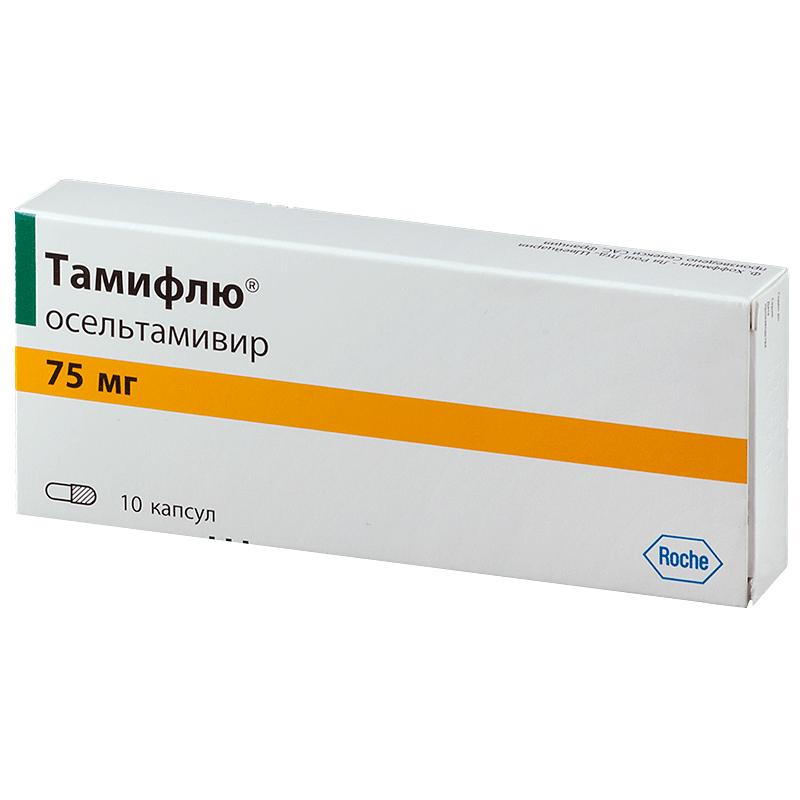 Качественные препараты от простуды и гриппа