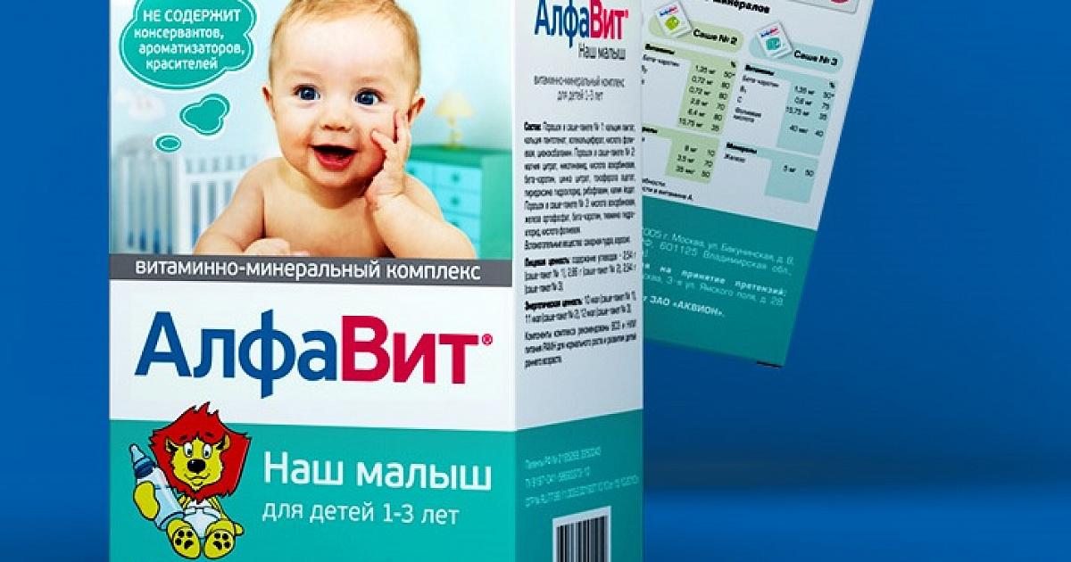 Рейтинг ТОП 7 лучших витаминов Д3 для детей: какой лучше, как принимать, отзывы, цены